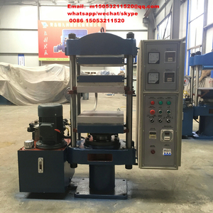 Plast&Rubber plate vulcanization machine with cooling products