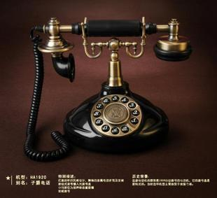 achetez en gros t l phone fixe sonnerie en ligne des grossistes t l phone fixe sonnerie. Black Bedroom Furniture Sets. Home Design Ideas
