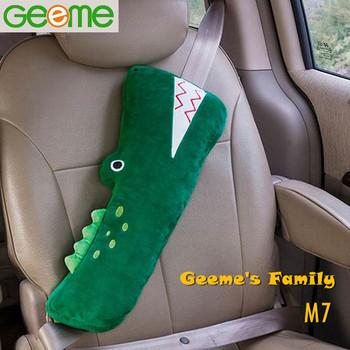 M7 Stuffed Plush Toy Seat Belt Cover Pillow