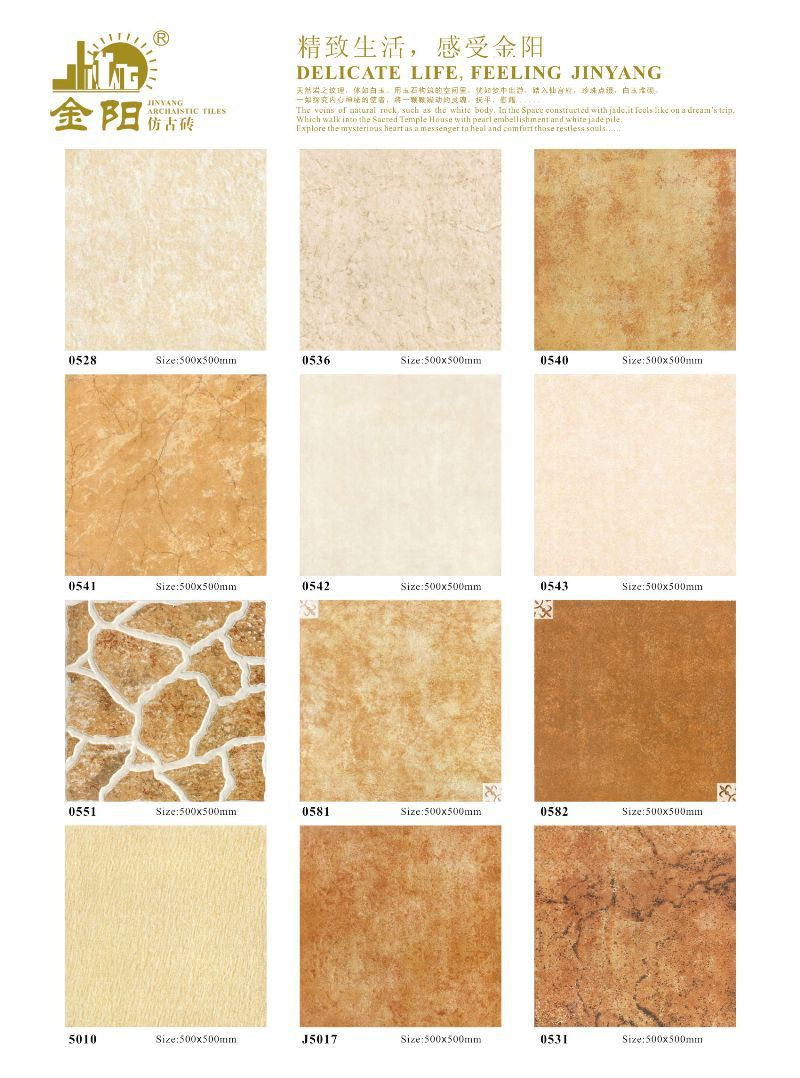 New design bathroom floor tiles comfort room tiles 300300 tiles new design bathroom floor tiles comfort room tiles 300300 tiles dailygadgetfo Gallery