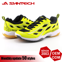 New style cheap customized BSCI badminton shoes lining