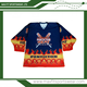 custom made team personality sublimation printed ice hockey jersey kit