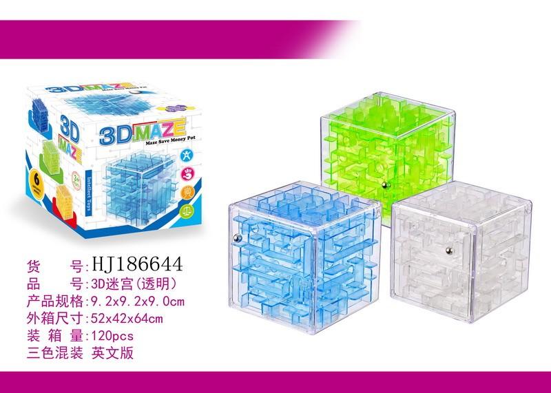 מבוך מכירה לשחק מכיל תיבת ילד צעצוע מיני 3d כדור מבוך פאזל משחק עבור ילד