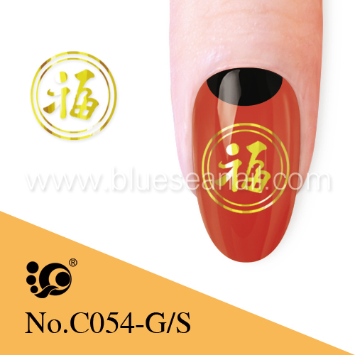 Nail Art Sticker Decal Wholesale Decal Suppliers Alibaba