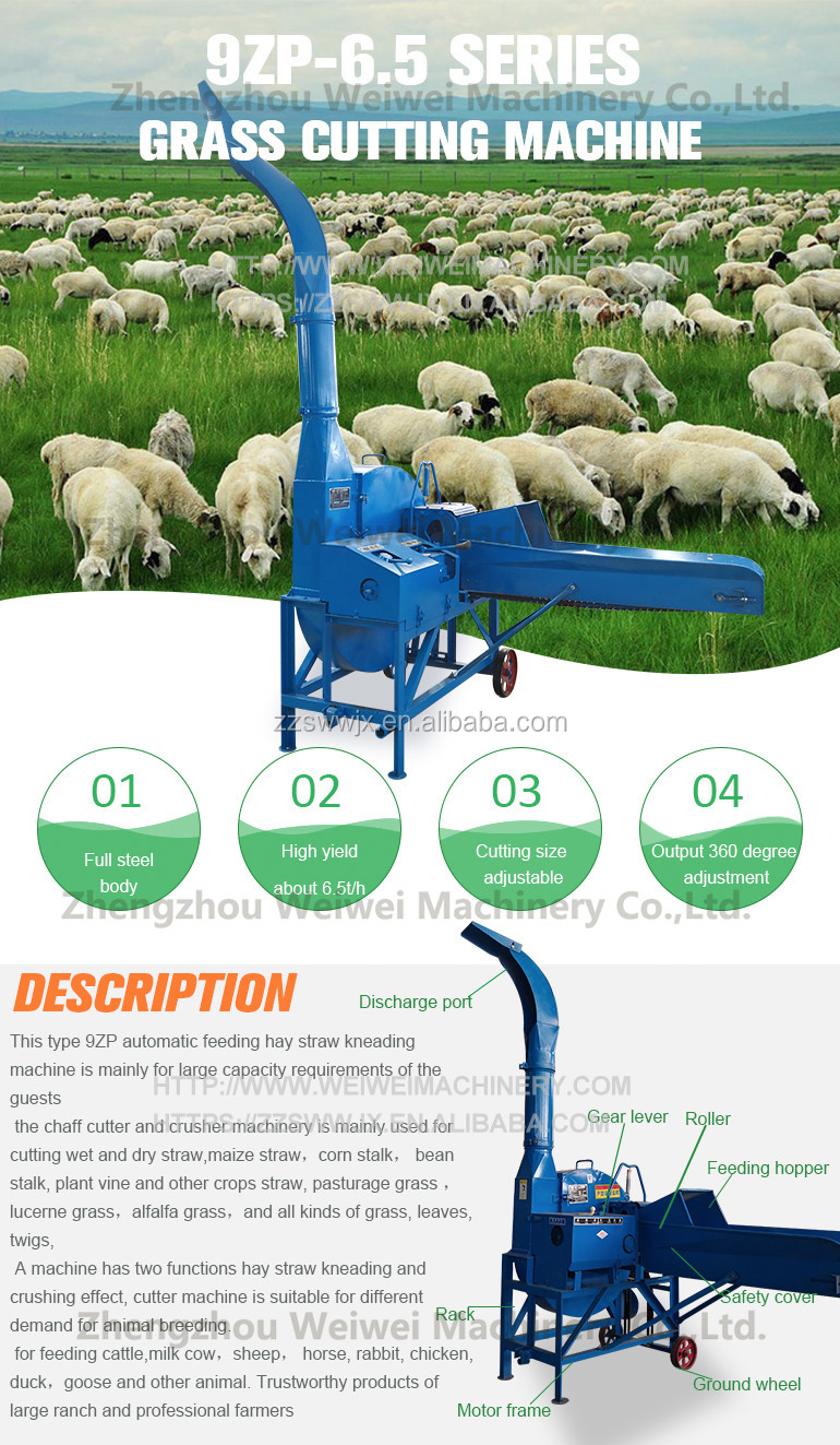 Weiwei feed cutting big grass crusher