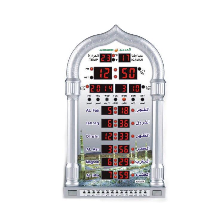 d679045e5 مصادر شركات تصنيع Al Harameen أذان ساعة وAl Harameen أذان ساعة في  Alibaba.com