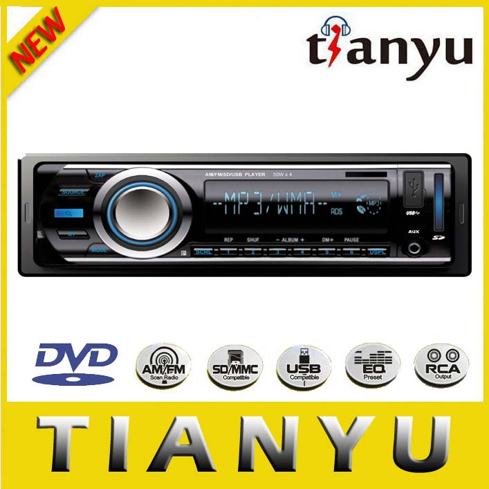 car stereo usb mp4 player with am fm receiver with 3 inch lcd display screen and usb