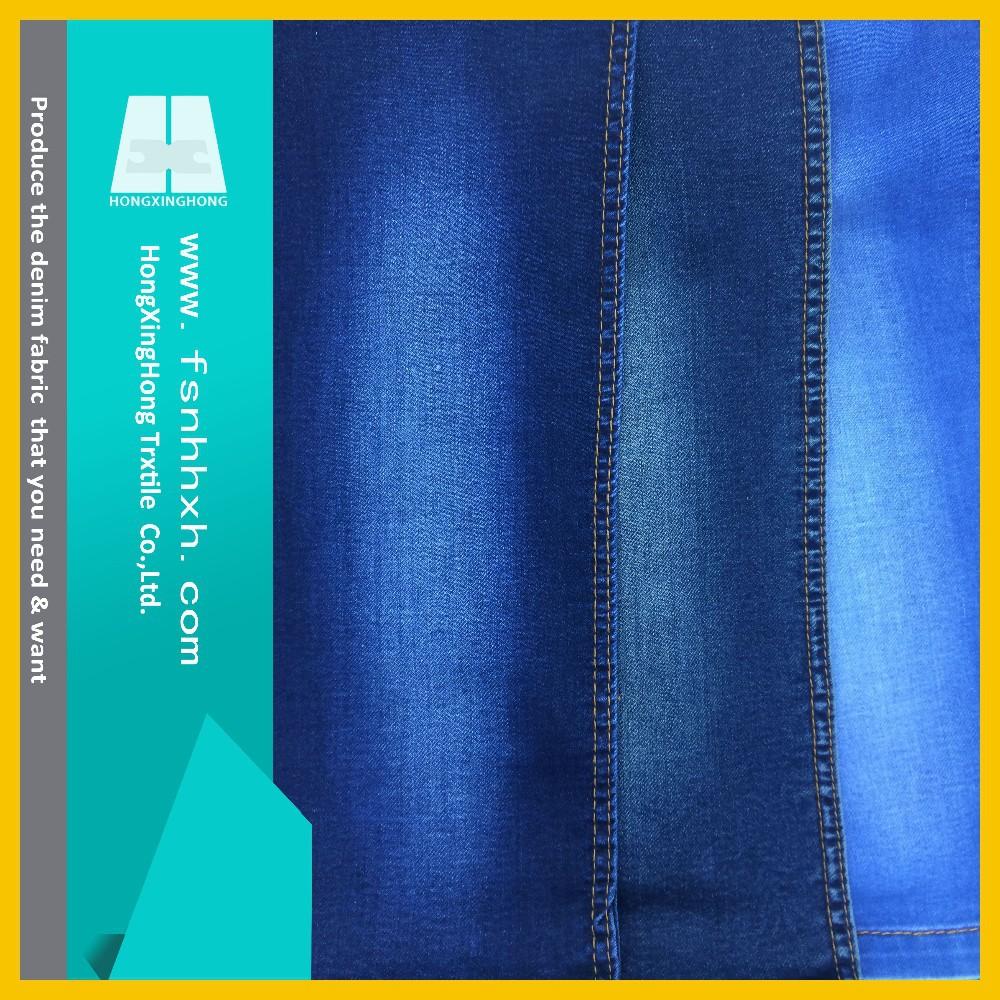 No.731 Best Sale 7.7oz Cotton Polyester Super Stretch Pacific Blue ...
