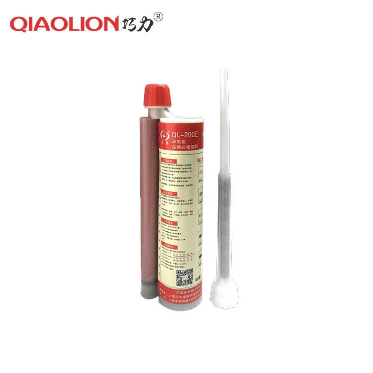 эпоксидный клей для бетона и арматуры