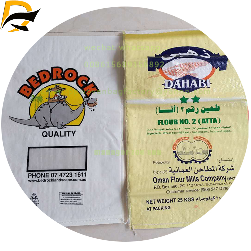 100% new material Custom Size 1kg 2kg 5kg 10kg Rice Packing Bags for Sale,  View rice bags for sale, DaFeng Product Details from Weifang Dafeng