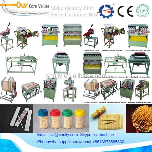 wooden toothpicks product line /bbq stick making machine 008613673685830