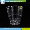 China Hot Sale 7 oz Disposable Cup Manufacturers