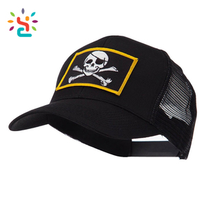 Skull and Choppers Embroidered Military Patched Mesh Cap Low profile custom metal closure dad hats wholesale