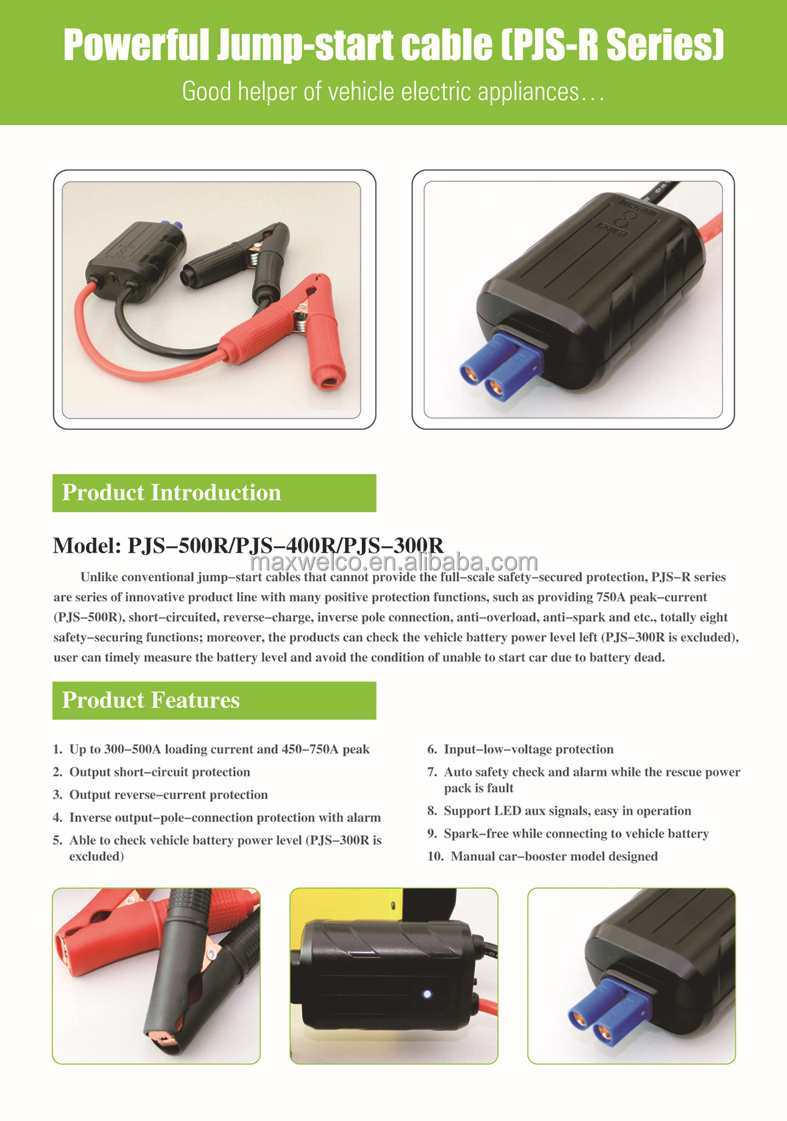 how to charge a jump starter pack