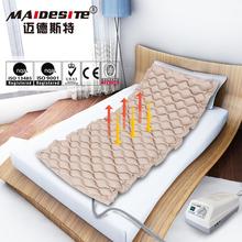 Купить надувной матрас распродажа где купить саные удобные матрасы