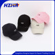 2017 Women Embroidered Baseball Cap fruit dad hat baseball cap hard hat
