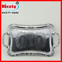 Arab stainless steel silver serving tray for fruit