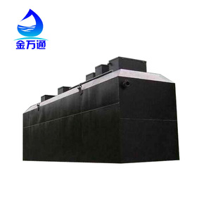 China low price Laundry washing waste water treatment facilities