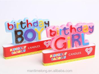 Happy Birthday Boy Girl Cake Candle Gift Party Decoration Novel Letter Shape Candle Buy Birthday Candle Fireworks Birthday Candle Happy Birthday