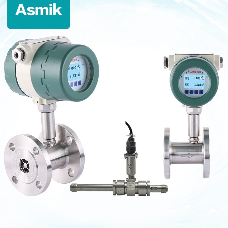 Asmik 2017 hot sale air/minyak/turbin flowmeter 4-20mA