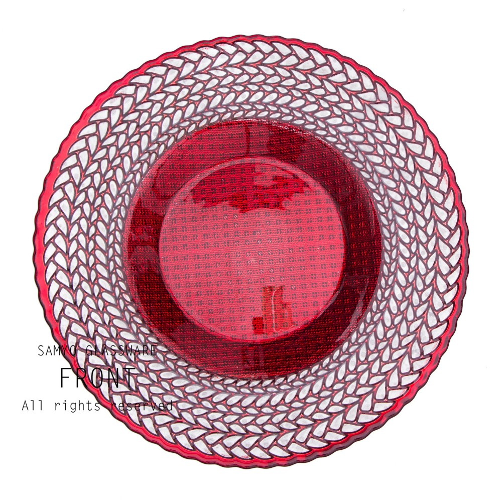 "samyo 13"" centrifugal colorued glass charger plate with wicker pattern rim"