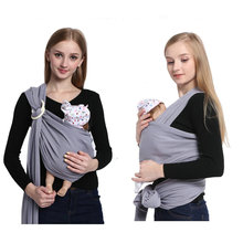 Baby Wrap Carrier Baby Wrap Carrier Suppliers And Manufacturers At