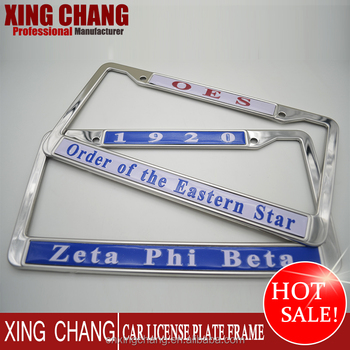 Custom American Stainless Steel License Plate Frame - Buy Stainless ...