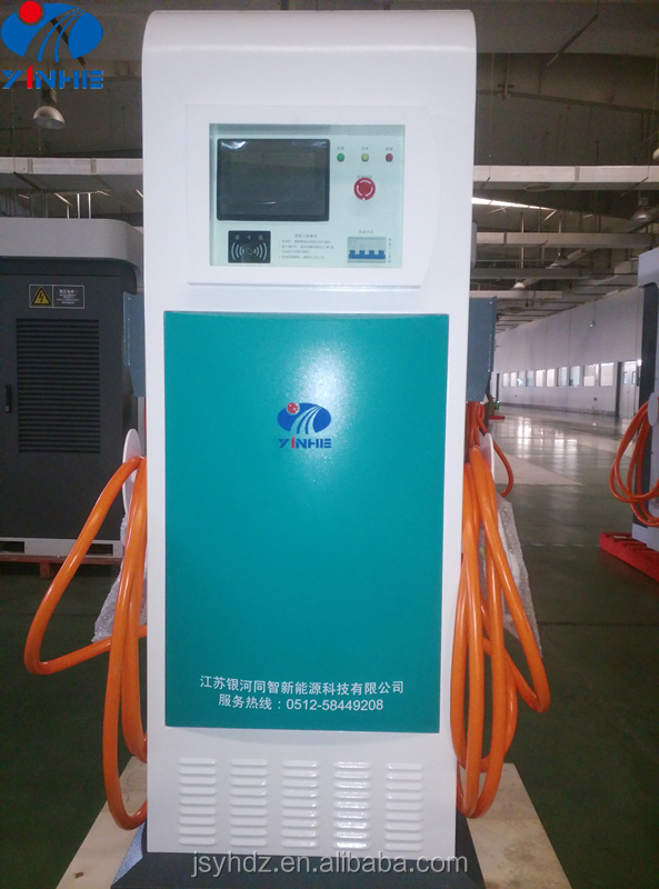 Yinhe YZ-1797E9 series DC Fast charge station 50kW, SAE J1772 CCS COMBO-1 connector