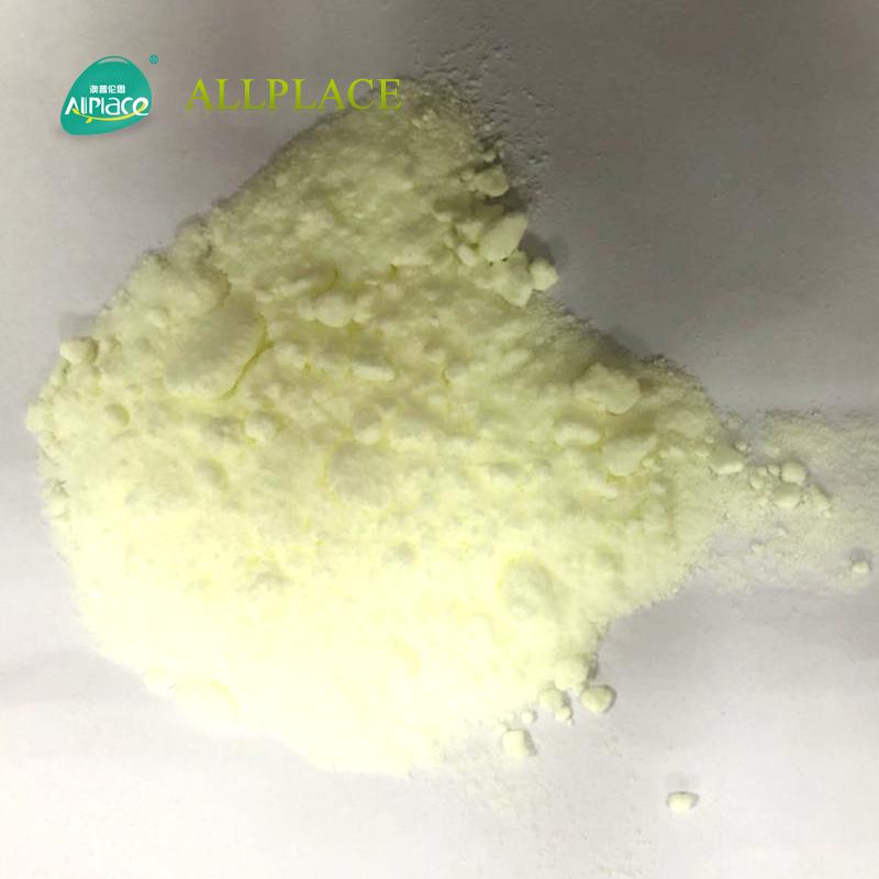 99% Photoinitiator TPO Powder  CAS 75980-60-8 TPOP