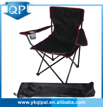 Marvelous Folding Camping Chair With Armrest Aldi Camping Chair Beach Chair Buy Beach Chair Beach Chair Beach Chair Beach Chair Beach Twin Beach Chair Product Machost Co Dining Chair Design Ideas Machostcouk