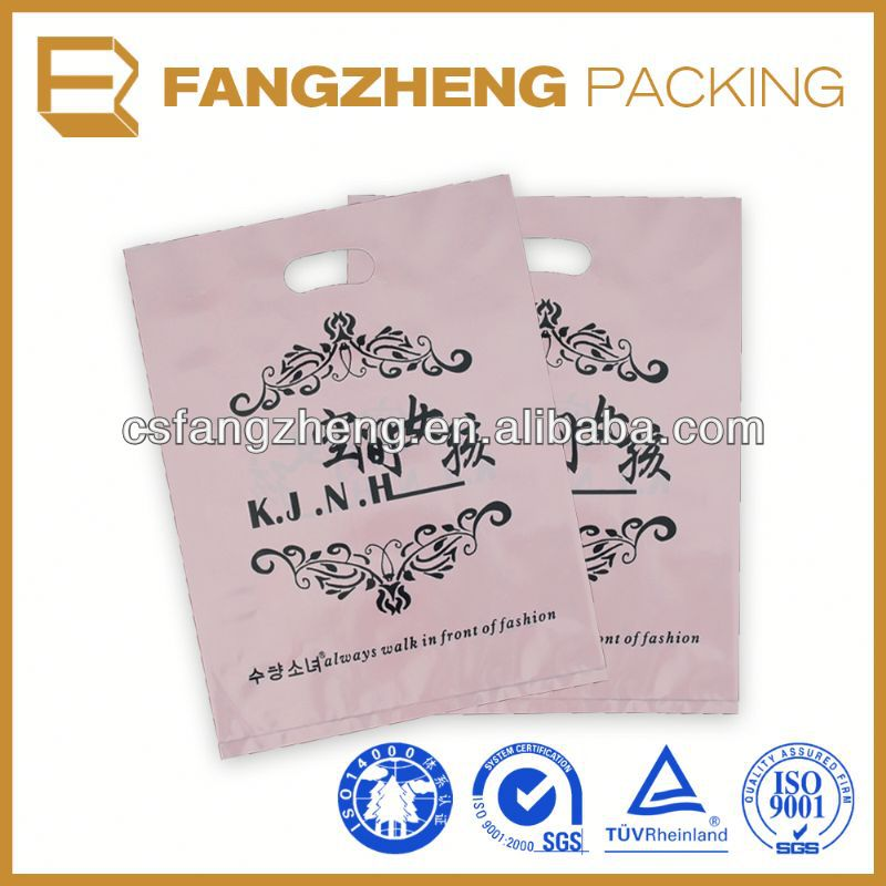 Specializing in the wholesale for plastic bag making machine garbage bags