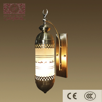 Moroccan Antique Wall Sconce,Arab Wall Lamp Arabic Wall Lighting ...