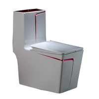 Factory direct supply chinese one piece toilet the square shape toilet bowls red color toilet