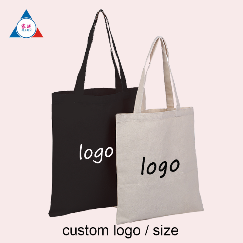 2018 China wholesale promotional <strong>eco</strong> 12 oz standard size shopping portable tote bag custom cotton canvas bag