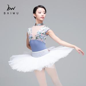 61419e59f20e Professional Ballet Tutu Stage Costume