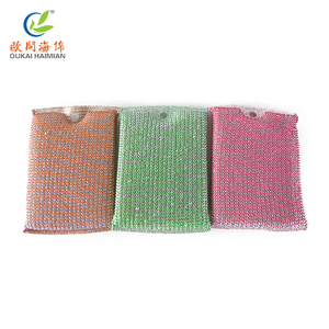 Hot wholesale cleaning plastic water absorbent sponge