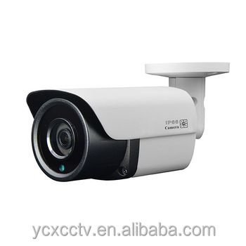 Newest Waterproof High Vision CCTV Outdoor Hybrid H.265 Bullet Hikvision 1080P IP CCTV <strong>Camera</strong> With POE