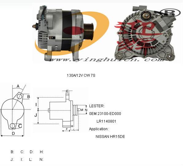 Alternator Wiring Nissan from sc01.alicdn.com