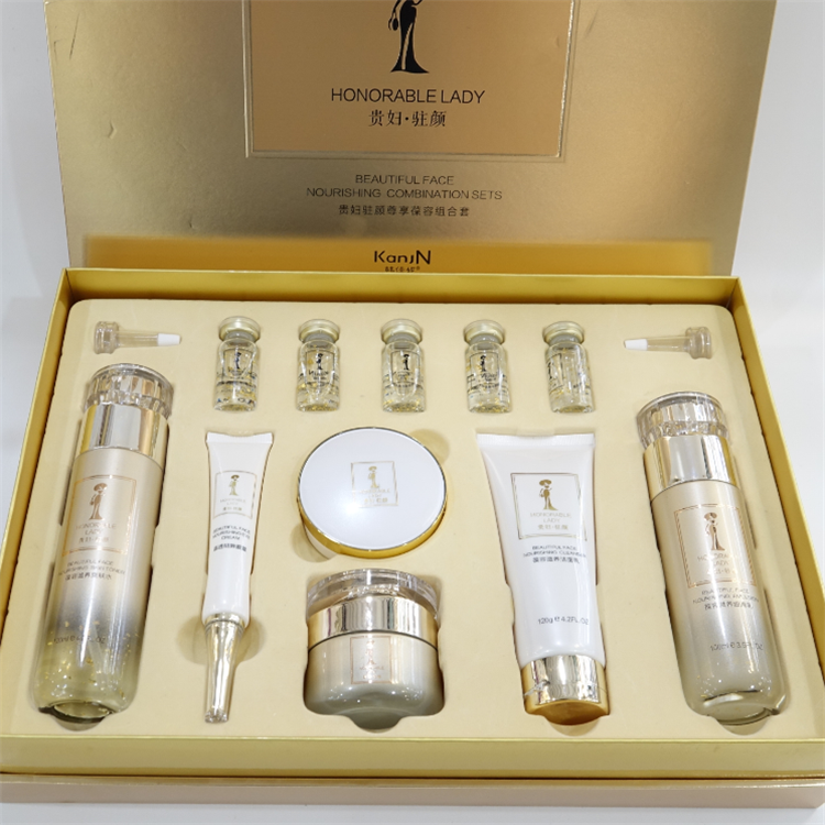 private label natural face skin care gift set whitening moisturizer face skin care set