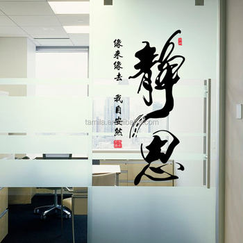 Chinese Fonts Writing Letters Removable Home Decoration Wall Sticker ...