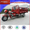 2013 New Cheap Popular Best Quality Chinese Cargo Top Three Wheel Motorcycle