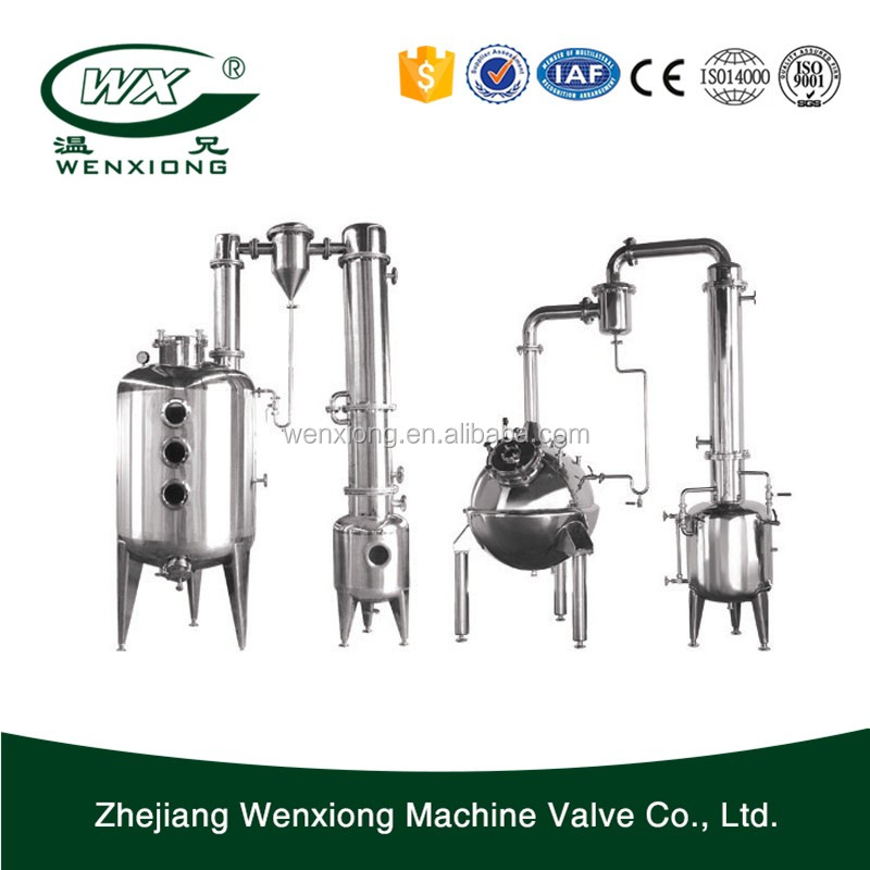 ball type vacuum concentrator vacuum concentration machine