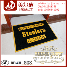 meierjie Plastic pvc ad mat made in China