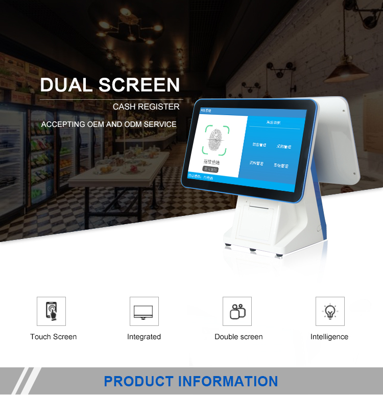 15.6 Inch All In One Dual Screen Pos Machine Restaurant Ordering Terminal Capacitive Touch Screen Pos System