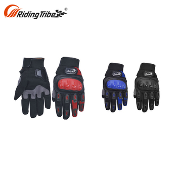 Leather cycle racing gloves MCS-05