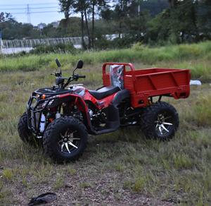 atv with epa 250cc loncin atv 250cc lifan atv