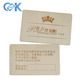 High quality hot sale custom CR80 standard size wooden business card