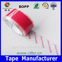Cheap Bulk Sale Sealing Flexible Film Packaging Tape Manufacturing Process in China