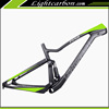 2017 LightCarbon new carbon frame 27.5 plus with 12x148 boost thru-axle dropout LCFS709