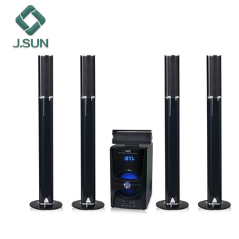DM-8532A powerful 5.1 floor standing tower speaker home theater system